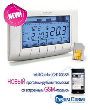 Программируемый термостат CH140GSM